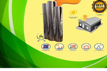 Distributor Insulation Shine Foil Paper